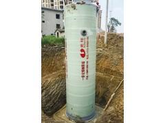 阳江玻璃钢一体化泵站工厂解读玻璃钢一体化泵站优点