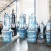 供應德能QSZ型QSH型潛水軸流泵潛水混流泵安裝