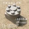 低溫焊接止回閥 DH61Y-350P 高壓止回閥 逆止閥
