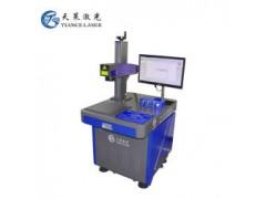 厂家直供 CO2氧化铝光纤紫外线激光打标机可打额温枪口罩