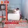 输送机陶瓷滚筒 陶瓷改向滚筒 陶瓷传动滚筒 包瓷滚筒