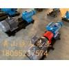 HSNH280-46N三螺杆泵使用说明 黄山铁人泵业