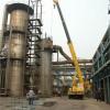 鎮江專業拆除公司鋼結構回收化工廠拆除