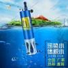 江流湖泊浮标一体化AMT-DO300水质检测仪