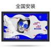 49寸液晶监视器_监控监视器_广电监视器_工业监视器