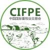 2020中國國際生態畜牧業展會-貴陽畜博會