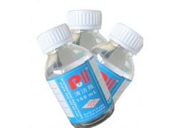 NAS1638-150ml 颗粒度塑料样品瓶