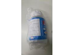 PS8011-100ml塑料清洁瓶