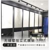 無縫壁掛立式瓷磚展架尺寸規格可定制