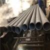 齊齊哈爾供應20#無縫鋼管  無縫管材質/規格  鋼管現貨