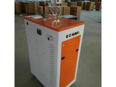全自動電加熱蒸汽洗車機 汽車清潔設備 清理效果好