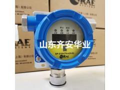 福建化工專用美國華瑞固定式氧氣探頭SP-2104Plus