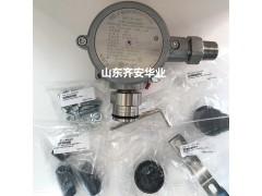 廣西化工廠專用RAE固定式探測器SP-1102