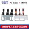 供應凡清電氣ZW7(ZW17)-40.5戶外高壓真空斷路器