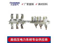 供應凡清GN30-12-630A戶內旋轉式高壓隔離開關廠家