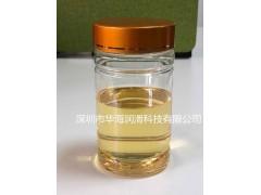 基礎油150SN|基礎油400SN|基礎油650SN