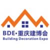 2020重慶國際涂料涂裝展覽會