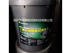 昆侖極壓鋰基潤滑脂000號00號0號1號2號