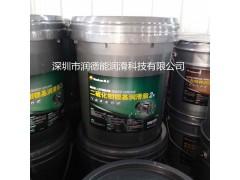 昆侖通用鋰基潤滑脂00號1號2號3號|
