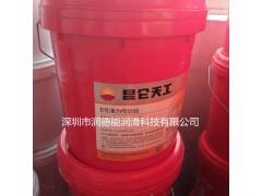昆侖天工抗磨液壓油32#46#68#|15公斤