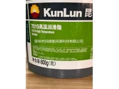 昆侖7019高溫潤滑脂|800克包裝|15公斤一級代理