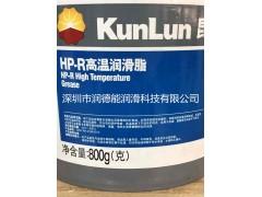 昆侖7014-2高溫潤滑脂|800克包裝|15公斤一級代理
