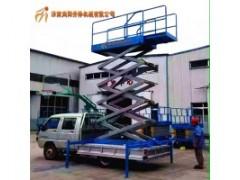 車載升降機電動液壓監控路燈安裝6 810米移動剪叉式升降平臺