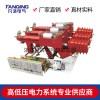 供應凡清電氣FZRN25-12D 戶內高壓真空負荷開關廠家