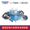 供應凡清電氣FZW28-12F-630A戶外高壓真空負荷開關