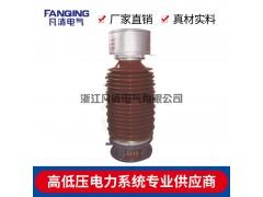 凡清電氣JDCF-110油浸式電壓互感器廠家生產供應直銷