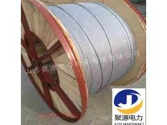 OPGW光纜,國標光纜生產廠家