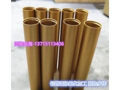 陽極氧化彩色鋁管 蘇州6063空心薄壁鋁管 6061滾花鋁管
