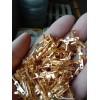 銅材鈍化液,銅材防變色劑,銅材抗氧化劑