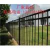 惠州公寓柵欄鐵藝護欄 圍墻欄桿住宅區柵欄圖片