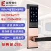 酒店鎖手機APP遠程控制密碼鎖賓館公寓智能感應門鎖密碼鎖