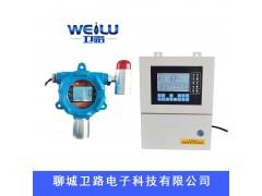 環氧乙烷氣體泄漏檢測儀、環氧乙烷氣體報警器廠家直銷