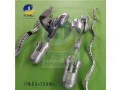 電力防震錘導線防震錘 光纜電力金具