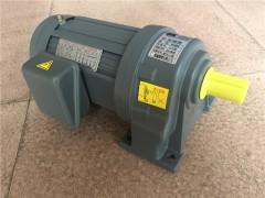 GH22-400-25SB(400W25比臥式剎車減速電機)