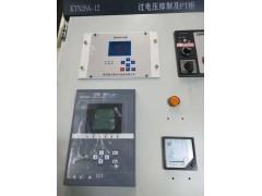 消弧消諧柜 過電壓抑制柜 互感器柜 KYN