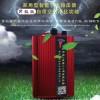 供應重慶昱軻星電超人家用型智能節電穩壓器升級版