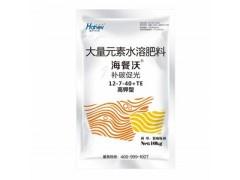 水溶肥的價格-海餐沃大量元素水溶肥料(高鉀型)進口特種肥料