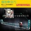 水泥道路框架式整平機使用方法 標節式路面鋪平機三角框架震動梁