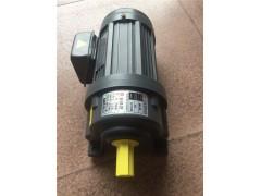 萬鑫GH60-7500臥式齒輪減速電機 7.5KW