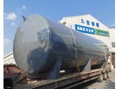 63噸 高強度工業硫酸碳鋼罐 98硫酸罐
