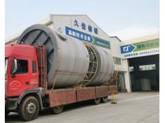 工業硝酸316不銹鋼儲罐 硝酸不銹鋼儲罐