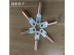銅管鼻子銅鋁過鍍接線鼻子接線耳子東莞廠規格齊全
