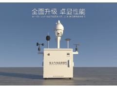 瞭望環保新br-zs4t揚塵在線監測系統