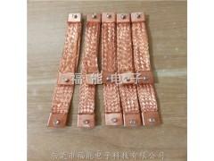 標準銅導線電力橋架跨接線手工技藝連接線價格表
