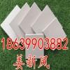 遼寧盤錦耐酸磚耐酸膠泥呋喃膠泥優質d