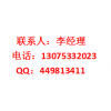 漳平市電商直播帶貨培訓抖音快手代運營推廣公司